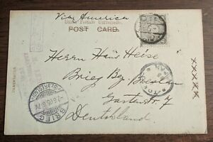 1905 Tokyo CDS Japan Postcard To Brieg Breslau Germany, Now Poland
