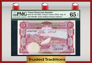 TT PK 4b 1965 YEMEN DEMOCRATIC REPUBLIC 5 DINARS PMG 65 EPQ GEM!