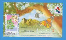HONG KONG  -  VFMNH S/S #7 - Visit Hong Kong Stamp Expo 2001