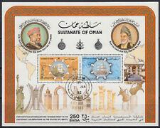 Oman 1986 used Bl.2 Schiffe Ships Statue of Liberty Freiheitsstatue [ga893]