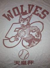 Camiseta de la Universidad de Tokio Baloncesto Estilo Vintage Lobos Worcester Wandsworth Minnesota
