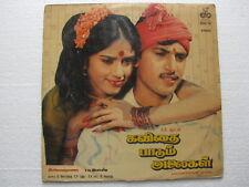 Kavithai Paadum Alaigal Tamil  LP Record ilaiyaraaja Bollywood India-1304