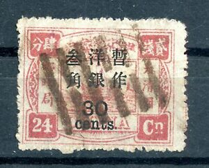 1897 Dowager 30cts on 24cds type A surcharge used Chan 64a #2