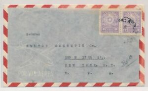 LO35501 Paraguay air mail to New York good cover used