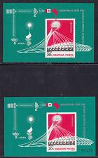Briefmarken mit Motiven von den Olympischen Spielen aus Ungarn