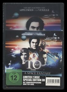 DVD TO - A SPACE FANTASY - LIMITED SPECIAL EDITION 3D - METAL-PACK - Amime * NEU