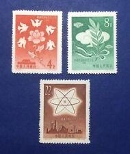 """1958' sellos de China conferencia internacional de desarme, Estocolmo"""""""" (3) sin usar"""