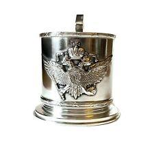 A FABERGE RUSSIAN EMPIRE 84 SILVER CUP HOLDER CIRCA 1908-1917