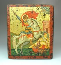 """Vtg St George Slaying Dragon Hand Painted Greek Icon on Wood Wall Plaque 4.5"""""""