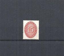 Deutsches Reich, 1927 Michelnr: Dienstmarke 118 X **, postfrisch,Katalogwert € 8
