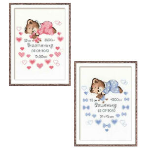 Riolis Counted Cross Stitch Kit ~ Birth Record ~ Baby Girl or Baby Boy