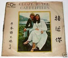 Chinese CARPENTERS Close To You LP Record