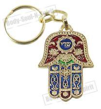 Key Ring Chain SHADDAI Kabbalah Hamsa Judaism Jewish Blessing Travelers Prayer