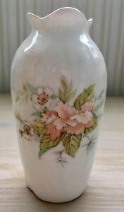 Brocade Miniature Bone China Vase