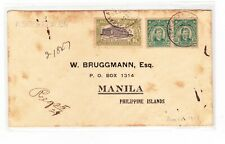 1927 US- PHILIPPINES REGISTERED COVER