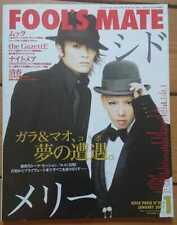 Fool's Mate No.303 01/2007 Jrock Jpop Visual Kei Diru Despa Gackt Laruku RAR