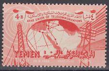 Yemen 1959 ** Mi.162 A Telegrafen Telefon-Union Landkarte Map