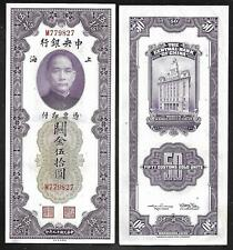 Central Bank of China - 50 Customs Gold Units - 1930 - P329 - Uncirculated
