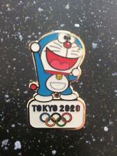 Asahi Tokyo 2020 olympic pin