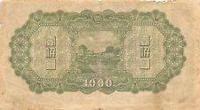 China 1000 Yuan ND. 1945  J 91a  Block {1}  circulated Banknote  , A 20