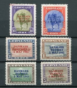 GREENLAND 1945 NEW YORK ISSUE DENMARK LIBERATED WRONG COLOURS 22-27a PERFECT MNH