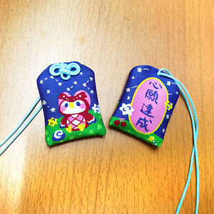 Animal Crossing Wild World Horizons Celeste Amulet Embroidery Blessing N