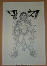James Jean Mangchi II Art Print Poster David Choe Band