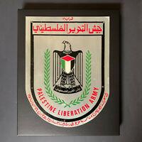 PALESTINE LIBERATION ARMY. Homs Military Academy Graduation. PLA. Syria, 1971.