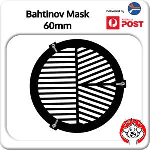60mm Bahtinov Pinpoint Focusing Mask / Fishbone Calibrator Mask (58-93mm)