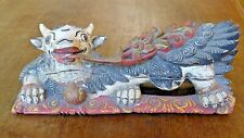 Balinese wood carving from Bali, Indonesia,  Nandi ~50 yrs. old