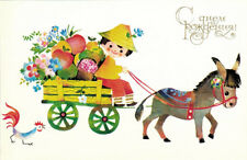 1980 Russian folding BIRTHDAY postcard CUTEST DONKEY ROOSTER Boy with vegetables