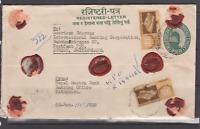 SP. LETTRE NEPAL KATMANDOU  ZURICH  AIR MAIL RECOMMANDEE CACHET CIRE REGISTERED