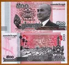 Cambodia, 500 Riels, 2014 (2015), King Sihamoni, P-66, UNC