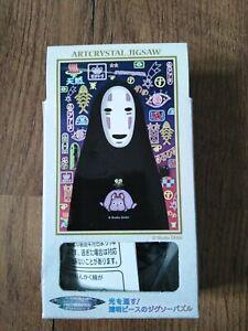 Ensky Art Crystal Jigsaw Puzzle 126-AC66 Spirited Away No-Face (126 Pieces)