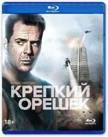 Die Hard (Blu-ray, 2018) English,Russian,Polish,Portuguese,Spanish,Czech,Turkish