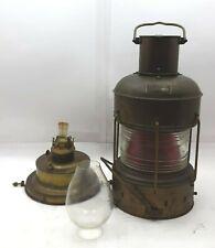 Nippon Sento Oil Lantern Vintage Marine Nautical Brass Rad Light Japan Since1974