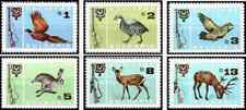 Timbres Animaux Bulgarie 1483/8 ** (32879C)