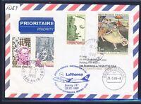 52389) LH FF München - San Francisco 28.3.99, Brief ab Frankreich R!