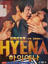 Korean Drama - Hyena