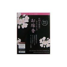 Japanese Incense fragrance 350 stick Cherry Blossoms short stick 9cm-15min Japan
