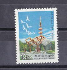 Taiwan Ro China ,1997 50th Annv of the 228 Incident Peacefull, Iv Mint 716