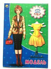 TOP MODEL 2 Paper dolls Hobby Kids Activity Fine Motor Skills Fun