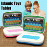 Quran Arabic Tablet Machine Muslim Koran Islamic Kids Learning Education Toy !