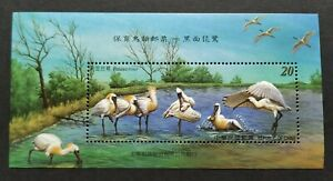 2004 Taiwan Conservation of Birds Black-faced Spoonbill MS 台湾保育鸟类---黑面琵鹭小型张