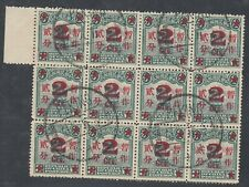 China 1922 - Used stamps. Mi nr.: 182. Block of 12..... B9591