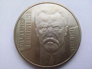 """Ukraine,2 hryvnia coin """"Volodymyr Vinnichenko"""" Nickel 2005 year"""