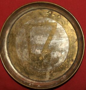 Antique folk hand made brass bowl