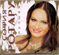 Sofia Rotaru София Ротару Greatest Hits 2CD Russian POP Music Best song