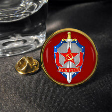 USSR KGB Lapel Pin Badge Gift Security Agency