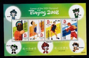 DOMINICA 2008 Beijing Summer Olympic Games MNH souvenir sheet